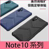 【萌萌噠】三星 Galaxy Note10 Note10+ 軍工遁甲 360度強力防摔 菱盾 雙面氣囊 全包四角防摔 手機殼