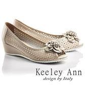 ★2017春夏★Keeley Ann法式浪漫~捲捲花朵圓點鏤空透氣真皮楔形魚口鞋(米色)