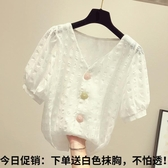V領格子雪紡衫女新款夏遮肚子洋氣娃娃衫短袖女仙女上衣超仙 - 風尚3C