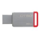 金士頓 隨身碟 【DT50/32GB】 DT50 USB 3.1 32G 紅標 無蓋式設計 金屬外殼 新風尚潮流