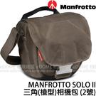 MANFROTTO Solo II 灰綠 (2號) 三相機包 ~出清特價~ (正成公司貨) 槍型背包 側背相機包 MB SH-2BC