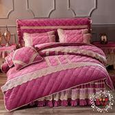 公主蕾絲保暖夾棉加厚珊瑚絨水晶絨床裙四件套床罩法萊絨4件套XW