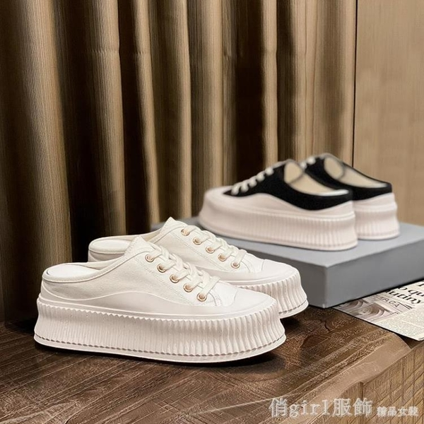 半拖鞋 懶人包頭半拖鞋女外穿2021年夏季新款網紅帆布鞋內增高厚底鬆糕鞋 俏girl
