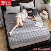 床墊南極人薄款榻榻米床墊子2米1.8m 墊被1.5學生宿舍單人雙人床褥1.2JD CY潮流站