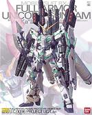 鋼彈模型 MG 1/100 全裝備型獨角獸鋼彈 Ver.Ka 全武裝 全裝甲 機動戰士UC 0096 TOYeGO 玩具e哥