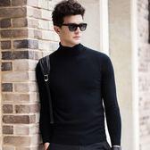 針織衫-高領羊毛保暖簡約純色男毛衣7色73qf7[巴黎精品]