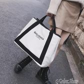 大包包新款女包歐美時尚帆布包潮字母單肩包大容量斜背手提包color shop