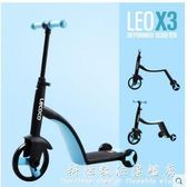 Lecoco樂卡滑板車兒童 可坐 2-6歲小孩三輪 寶寶滑滑車三合一 igo igo科炫數位
