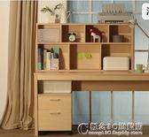 芬格美家電腦桌台式家用簡約辦公桌雙人書桌書櫃組合學習桌寫字桌YYS 概念3C旗艦店
