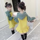 女童上衣衛衣秋裝2019新款兒童6洋氣8中長款7歲裙時髦9加絨女孩上衣潮 PA10823『紅袖伊人』