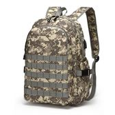 三級包吃雞3級背包男絕地求生同款雙肩包時尚潮流高初中學生書包