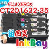 FUJI XEROX  CT201632黑/CT201633藍/CT201634紅/CT201635黃(一組4支) 環保相容碳粉匣【適用】CP305d/CM305df