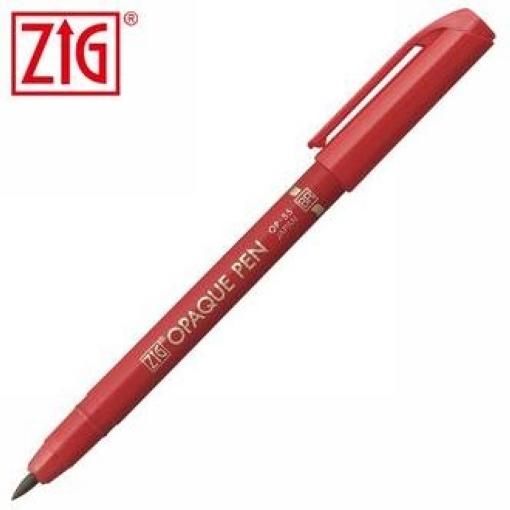 日本 ZIG 吳竹 OPAQUE 菲林筆 OP-55 軟筆刷 Rubber Brush 工業筆/支