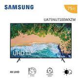 【好禮四選一+含基本運送安裝】SAMSUNG 三星 65型 LED聯網4K電視 UA75NU7100WXZW