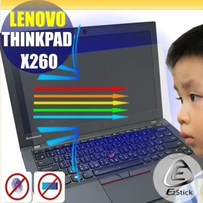 【Ezstick抗藍光】Lenovo X260 專用 防藍光護眼螢幕貼 靜電吸附 (可選鏡面或霧面)