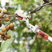 摘果器 進口鋁合金園藝剪刀伸縮3米高枝剪高空剪 果樹摘果器龍眼采果剪  夢藝家