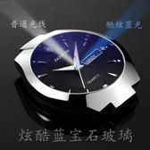 藍光防水手錶男士學生韓版簡約石英錶時尚潮流休閒情侶夜光機械錶