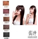 【WA】 W385 長直髮 假髮 長 直 蓬鬆 女生長髮 斜劉海 氣質圓臉 黑色假髮 全頂式 高溫絲 韓式假髮