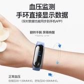 智慧手環M3代彩屏智慧手環運動計步多功能測心率防水男女學生藍芽手錶聖誕交換禮物
