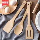 居家家竹制長柄鍋鏟勺子3件套裝 家用炒菜專用