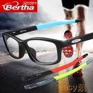 商務防滑運動眼鏡足球tr90眼鏡框籃球眼...