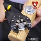 扳手萬能扳手外六角扳手魔術扳手六方扳手德國萬用扳手多功能開口扳手 電購3C