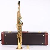 薩克斯 薩爾瑪薩克斯R54高音降B調一體管薩克斯風管樂器初學成人演奏 MKS夢藝家