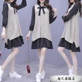 兩件式洋裝裙子2020新款秋季小香風時尚洋氣毛衣背心裙針織兩件套連身裙-超凡旗艦店
