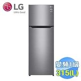 LG 315公升雙門變頻冰箱 GN-L397SV