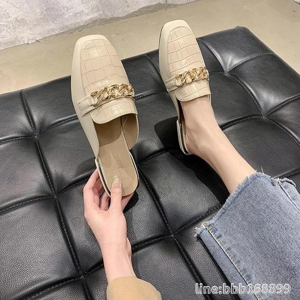 包頭鞋 大碼女鞋41-43腳胖腳寬40網紅百搭包頭半托單鞋女時尚外穿穆勒鞋 瑪麗蘇