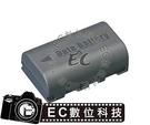 【EC數位】JVC MG880 MG840 MG740 MG730 MG680 MG670 MG630 MG530 MG575 BN-VF808 電池