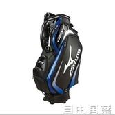 美津濃高爾夫球包 男 輕便高爾夫裝備包JPX球袋職業黑白PU球桿包   自由角落