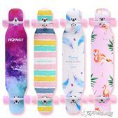 長板滑板初學者成人青少年刷街韓國男女生四輪舞板雙翹抖音滑板車   Cocoa IGO