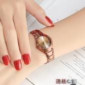 女士手錶防水時尚簡約別樣手錶女小巧迷你石英錶 全館免運DF