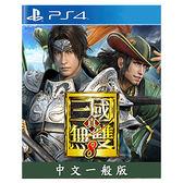 〈PS4 遊戲〉真‧三國無雙8 中文一般版€
