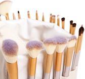12支化妝刷套裝初學者專業全套彩妝工具米白色香檳色化妝筆開學季,88折下殺