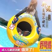 游泳圈成人女加大加厚胖子救生圈兒童小孩充氣腋下圈大人網紅浮圈 「雙10特惠」