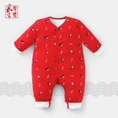 滿月服 滿月新生嬰兒棉衣套裝加厚寶寶棉襖衣服潮服哈衣紅色連體衣秋冬裝 果寶時尚