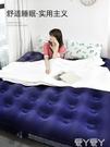 充氣床墊氣墊床單人雙人家用充氣床簡易床折疊床便攜床充氣墊氣床LX 愛丫 免運
