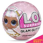 L.O.L. surprise LOL 驚喜寶貝蛋 GLAM glitter 閃亮系列 商品款式隨機出貨 TOYeGO 玩具e哥
