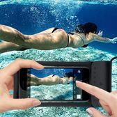 手機防水袋潛水套觸屏水下拍照手機包游泳防水套蘋果通用女   麻吉鋪