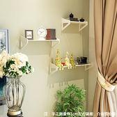 鉅惠兩天-墻上置物架免打孔 臥室裝飾簡易花架壁掛客廳書架電視墻一字擱板【八九折促銷】
