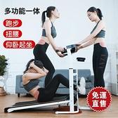 跑步機家用款小型靜音健身房專用減肥器材迷你機械折疊走步機 【快速出貨】