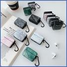 蘋果 Airpods pro 1代 2代 3代 保護套 光面大理石 AirPods 保護套 藍牙耳機盒 全包無線耳機殼