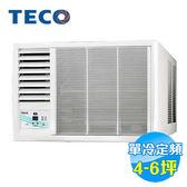 «免運費»TECO東元 約6-7坪 左吹 單冷定頻窗型冷氣 MW32FL1【南霸天電器百貨】