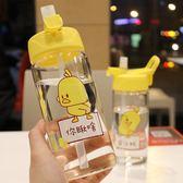 吸管杯 吸管玻璃杯創意小清新可愛學生耐熱喝水杯子果汁水杯  英賽爾3C數碼店
