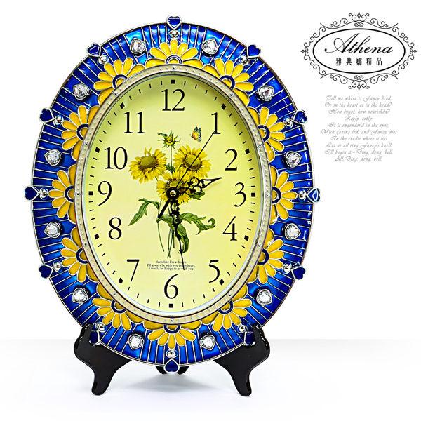 【雅典娜家飾】向日葵鑲鑽橢圓形掛鐘-AD13