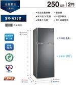 ↙0利率/免運費↙ SAMPO聲寶250公升 1級能效 變頻雙門冰箱 SR-A25D(S3) 原廠保固【南霸天電器百貨】