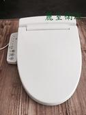 【麗室衛浴】日本原裝 INAX 電腦馬桶蓋  CW-RL10-TW/BW1  洗淨/舒適/節能/女性專用清潔