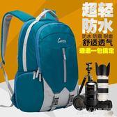 攝影背包 單反相機背包佳能單反70D攝影包尼康旅行戶外大容量雙肩背包防水 JD【美物居家館】